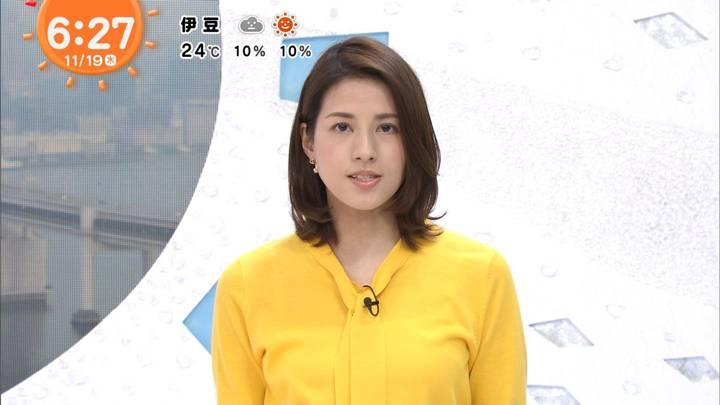 2020年11月19日永島優美の画像09枚目