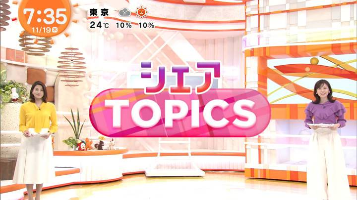 2020年11月19日永島優美の画像10枚目