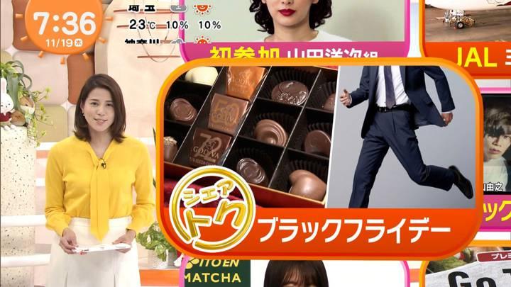 2020年11月19日永島優美の画像11枚目