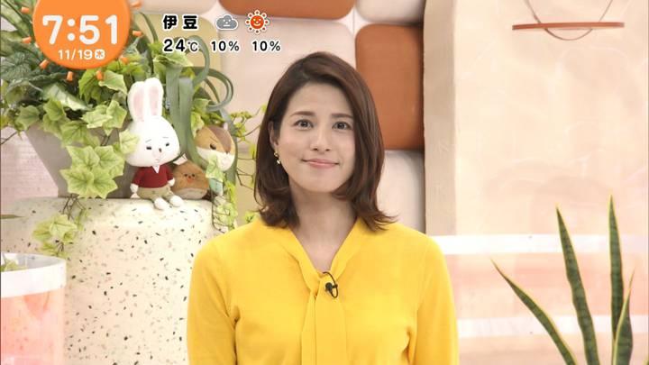 2020年11月19日永島優美の画像12枚目