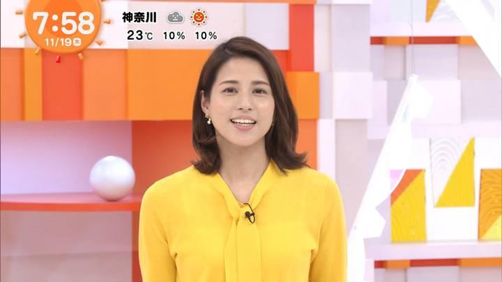 2020年11月19日永島優美の画像13枚目