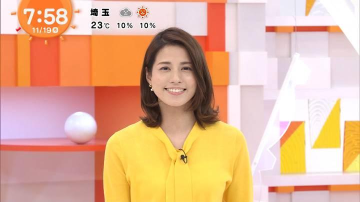 2020年11月19日永島優美の画像14枚目