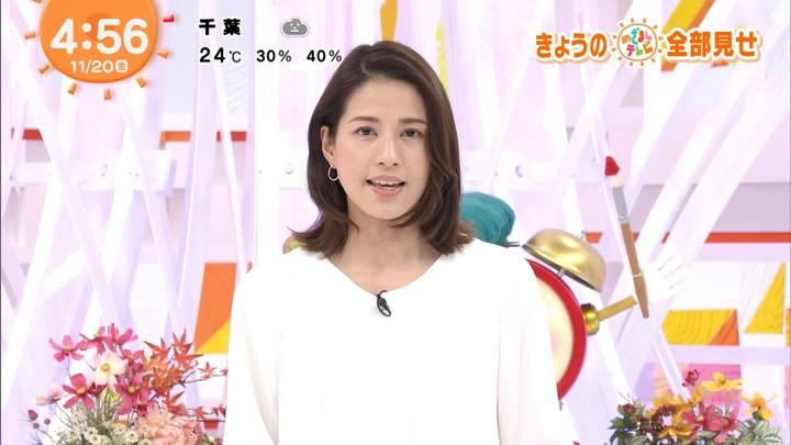 2020年11月20日永島優美の画像01枚目