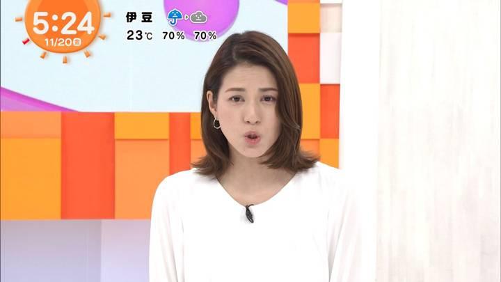 2020年11月20日永島優美の画像02枚目