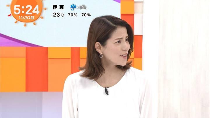 2020年11月20日永島優美の画像03枚目
