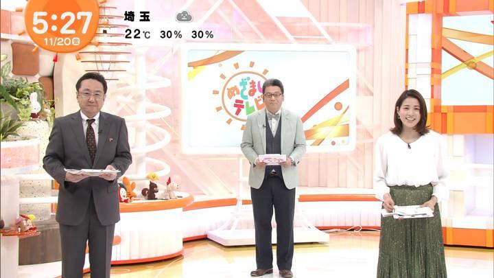 2020年11月20日永島優美の画像04枚目