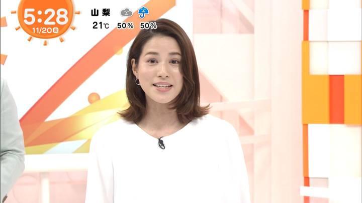 2020年11月20日永島優美の画像05枚目