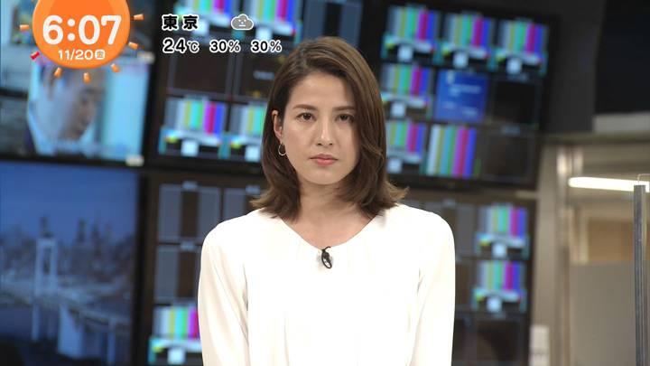 2020年11月20日永島優美の画像07枚目