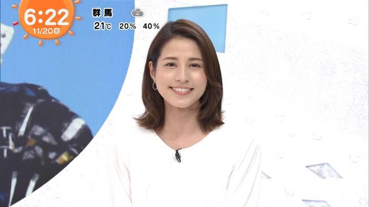 2020年11月20日永島優美の画像08枚目