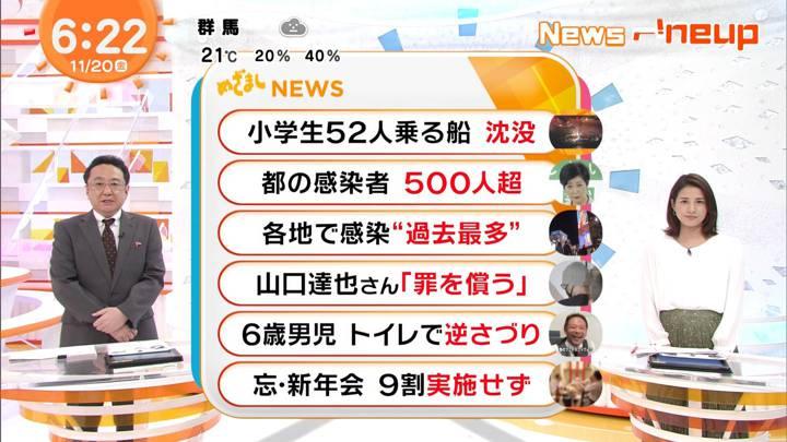 2020年11月20日永島優美の画像09枚目