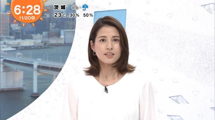 2020年11月20日永島優美の画像10枚目