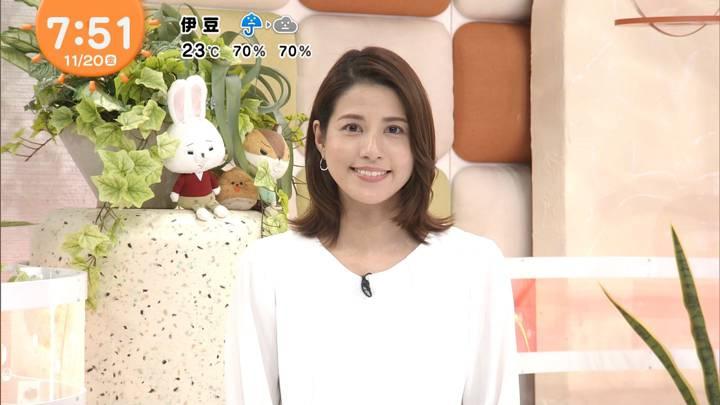2020年11月20日永島優美の画像13枚目