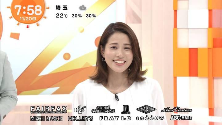 2020年11月20日永島優美の画像14枚目