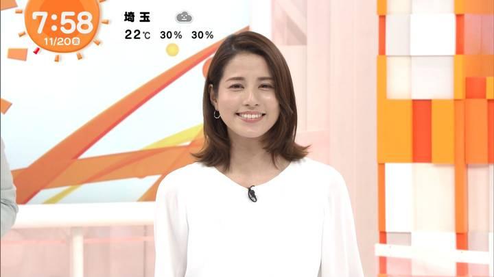 2020年11月20日永島優美の画像15枚目