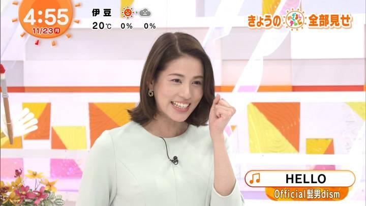2020年11月23日永島優美の画像01枚目