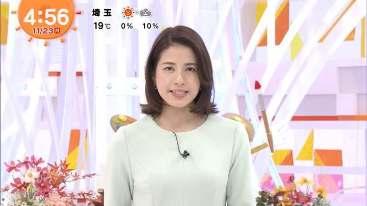 2020年11月23日永島優美の画像02枚目