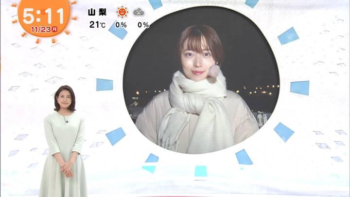 2020年11月23日永島優美の画像03枚目
