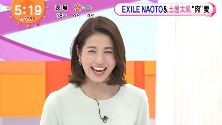 2020年11月23日永島優美の画像04枚目