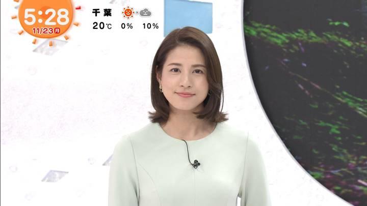 2020年11月23日永島優美の画像05枚目