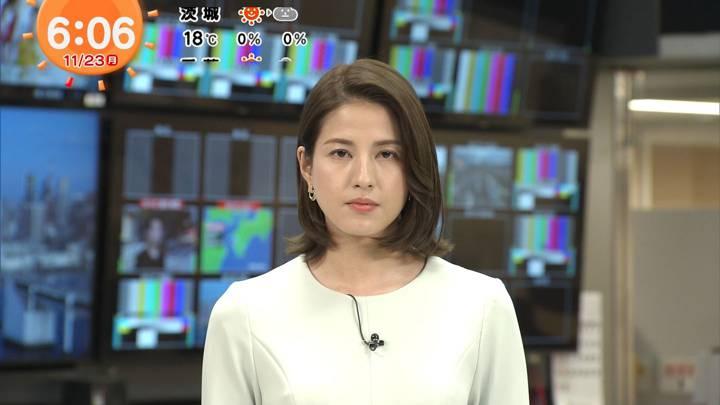 2020年11月23日永島優美の画像07枚目