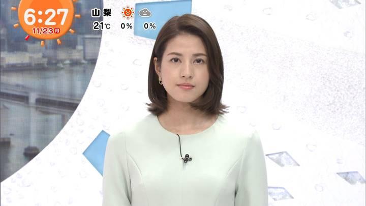 2020年11月23日永島優美の画像09枚目
