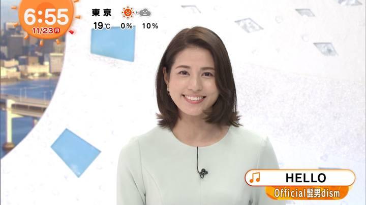 2020年11月23日永島優美の画像10枚目