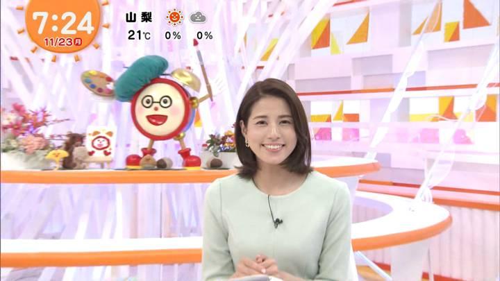 2020年11月23日永島優美の画像11枚目