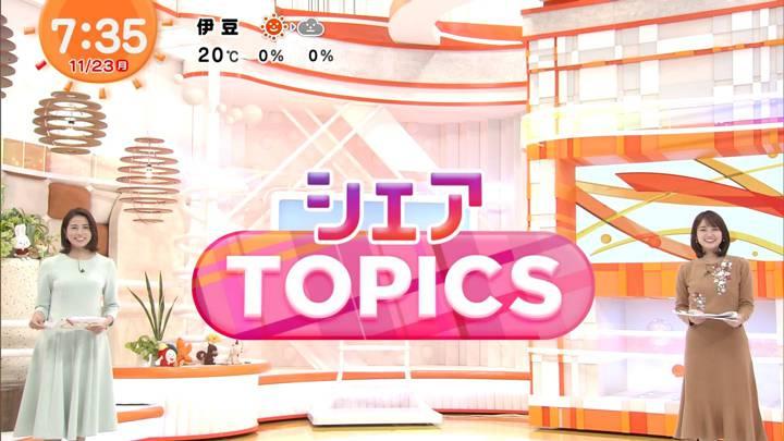 2020年11月23日永島優美の画像12枚目