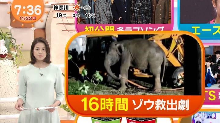 2020年11月23日永島優美の画像13枚目