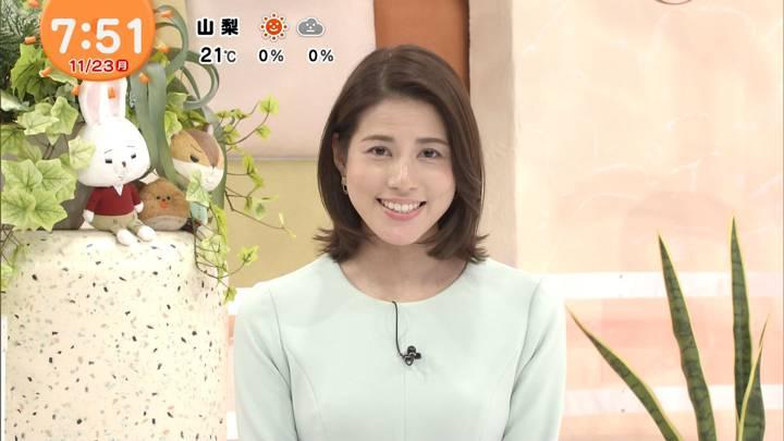 2020年11月23日永島優美の画像14枚目