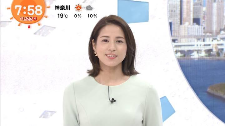 2020年11月23日永島優美の画像15枚目