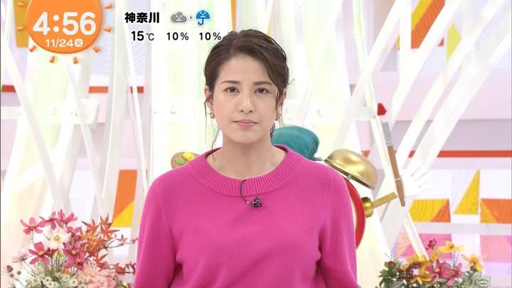2020年11月24日永島優美の画像01枚目