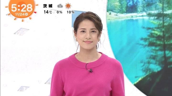2020年11月24日永島優美の画像04枚目