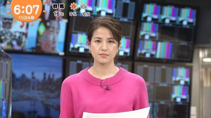 2020年11月24日永島優美の画像06枚目