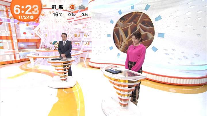 2020年11月24日永島優美の画像07枚目