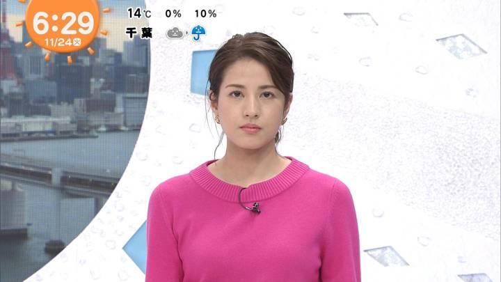 2020年11月24日永島優美の画像09枚目