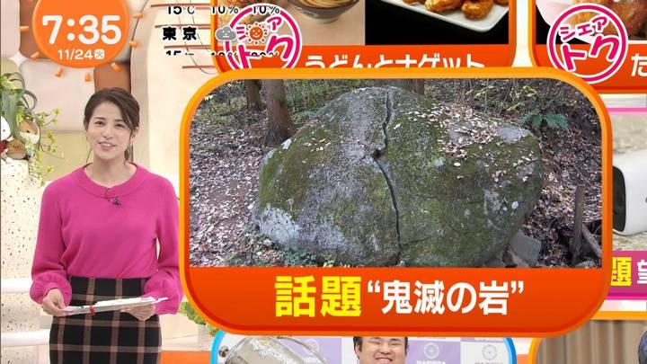 2020年11月24日永島優美の画像12枚目