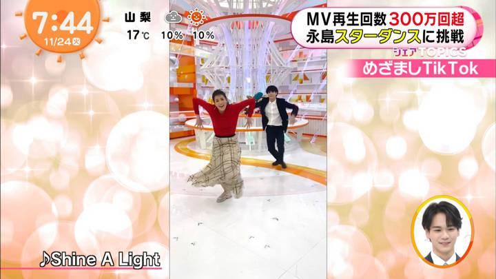 2020年11月24日永島優美の画像13枚目