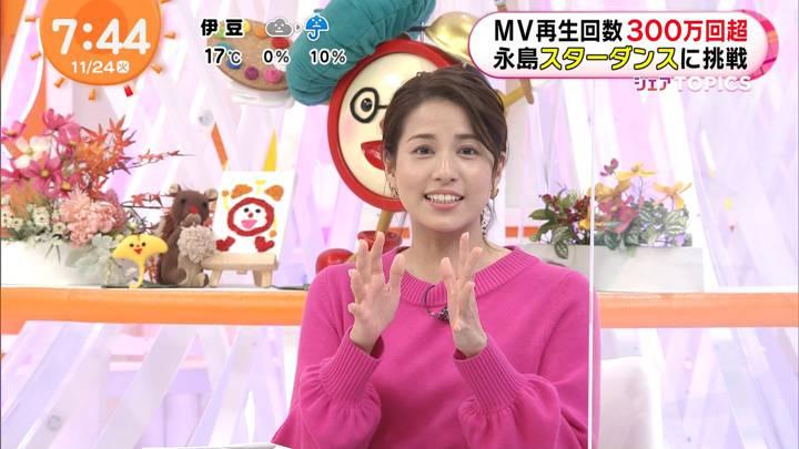 2020年11月24日永島優美の画像14枚目