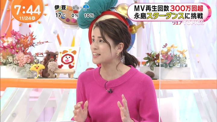 2020年11月24日永島優美の画像15枚目