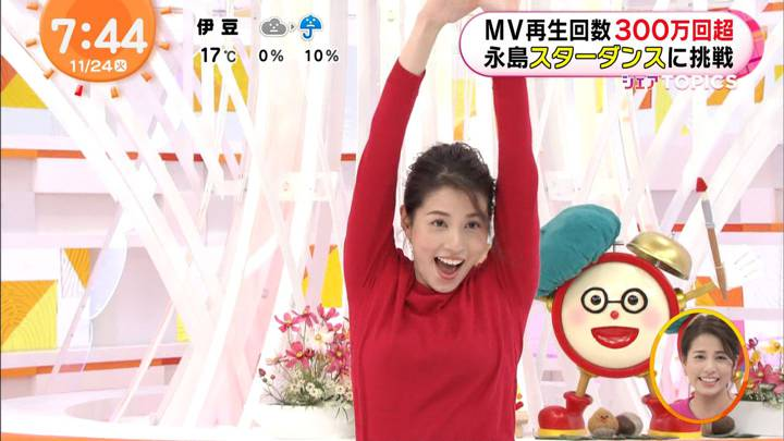 2020年11月24日永島優美の画像16枚目