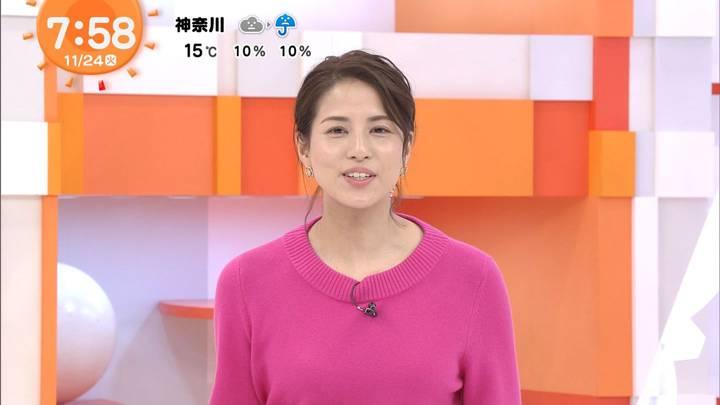 2020年11月24日永島優美の画像17枚目
