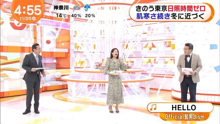 2020年11月25日永島優美の画像01枚目