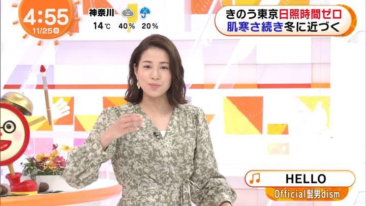 2020年11月25日永島優美の画像02枚目