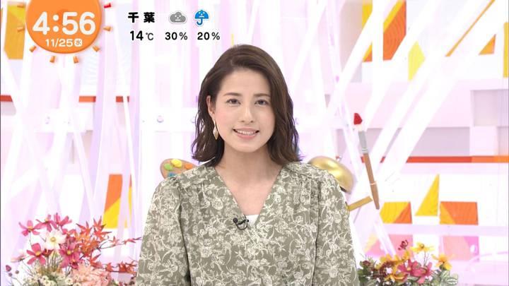 2020年11月25日永島優美の画像03枚目