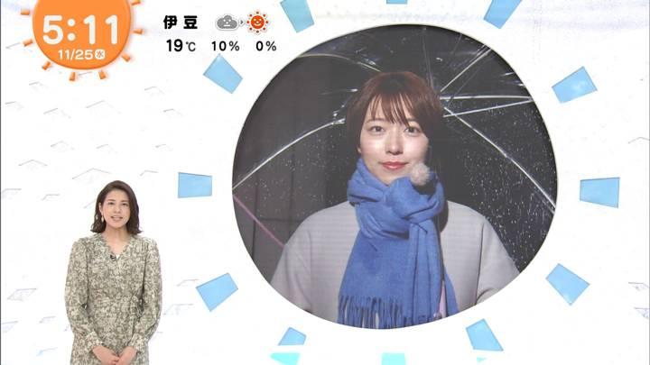 2020年11月25日永島優美の画像04枚目