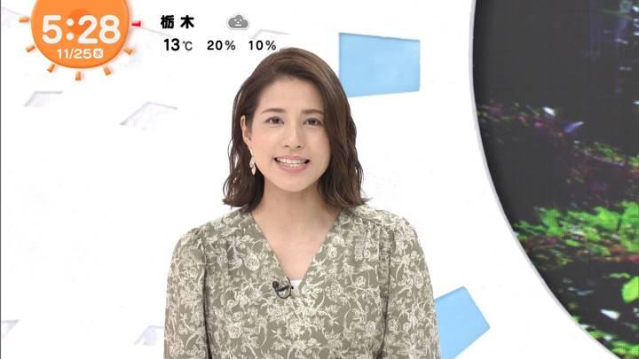 2020年11月25日永島優美の画像05枚目