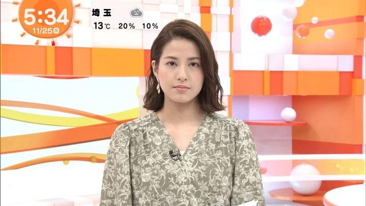 2020年11月25日永島優美の画像06枚目