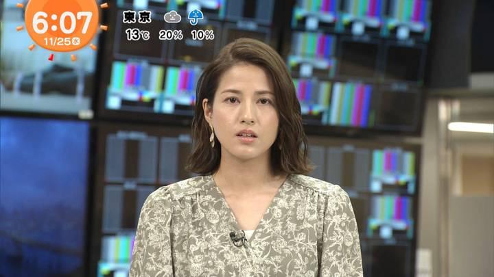 2020年11月25日永島優美の画像08枚目