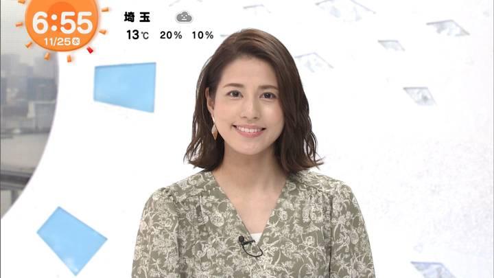 2020年11月25日永島優美の画像13枚目